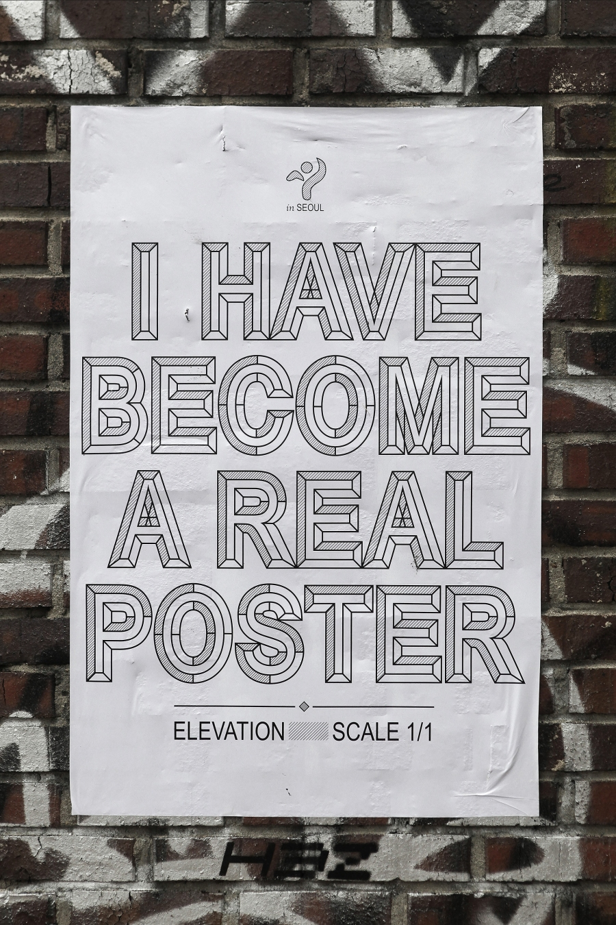 a real poster_03_02
